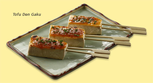 ... tofu fried tofu tofu den gaku tofu slices broiled with a miso glaze